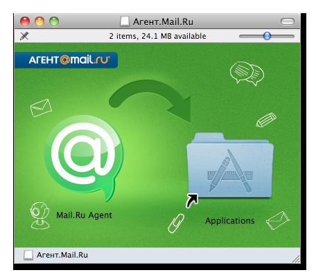 Начиная с версии 106 в mac os x работает микроблог, мессенджер, приходят уведомления